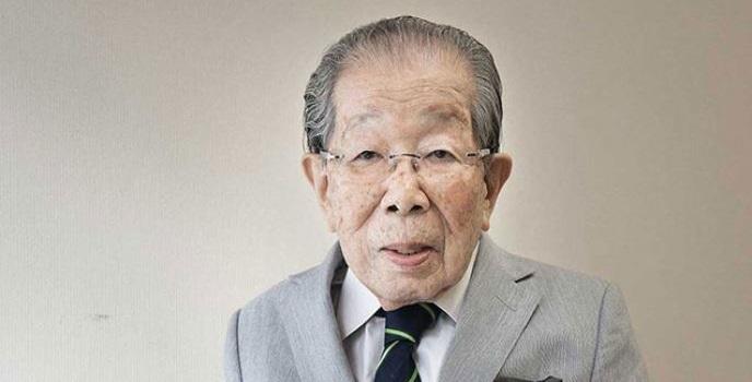 JAPANESSE DOCTOR